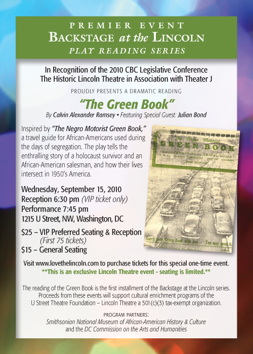The Green Book Reading and VIP Reception featuring Julian Bond ...